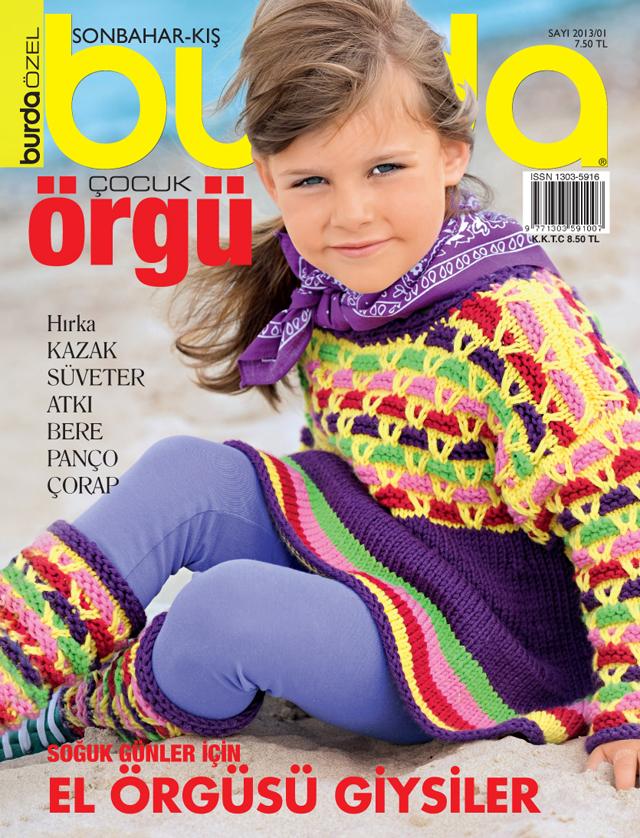 Burda Çocuk Örgü Dergisi çıktı!