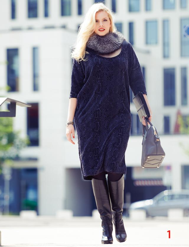 Kış moda trendleri